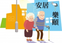 """Happy Aging at Home"" Home Based Support Service for the Elderly"