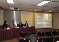 在香港建築師學會舉辦的持續專業進修講座