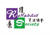 Yahoo Store - Rehabaid Society