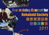Fundraising Concert for Rehabaid Society 2017