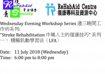 Seminar on Stroke Rehabilitation