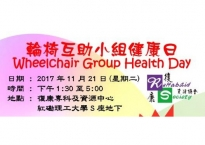 Wheelchair Group Health Day