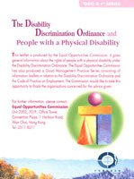 The Disability Discrimination Ordinance and People with a Physical Disability