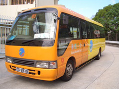 Easy-Access Bus