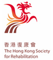 香港復康會