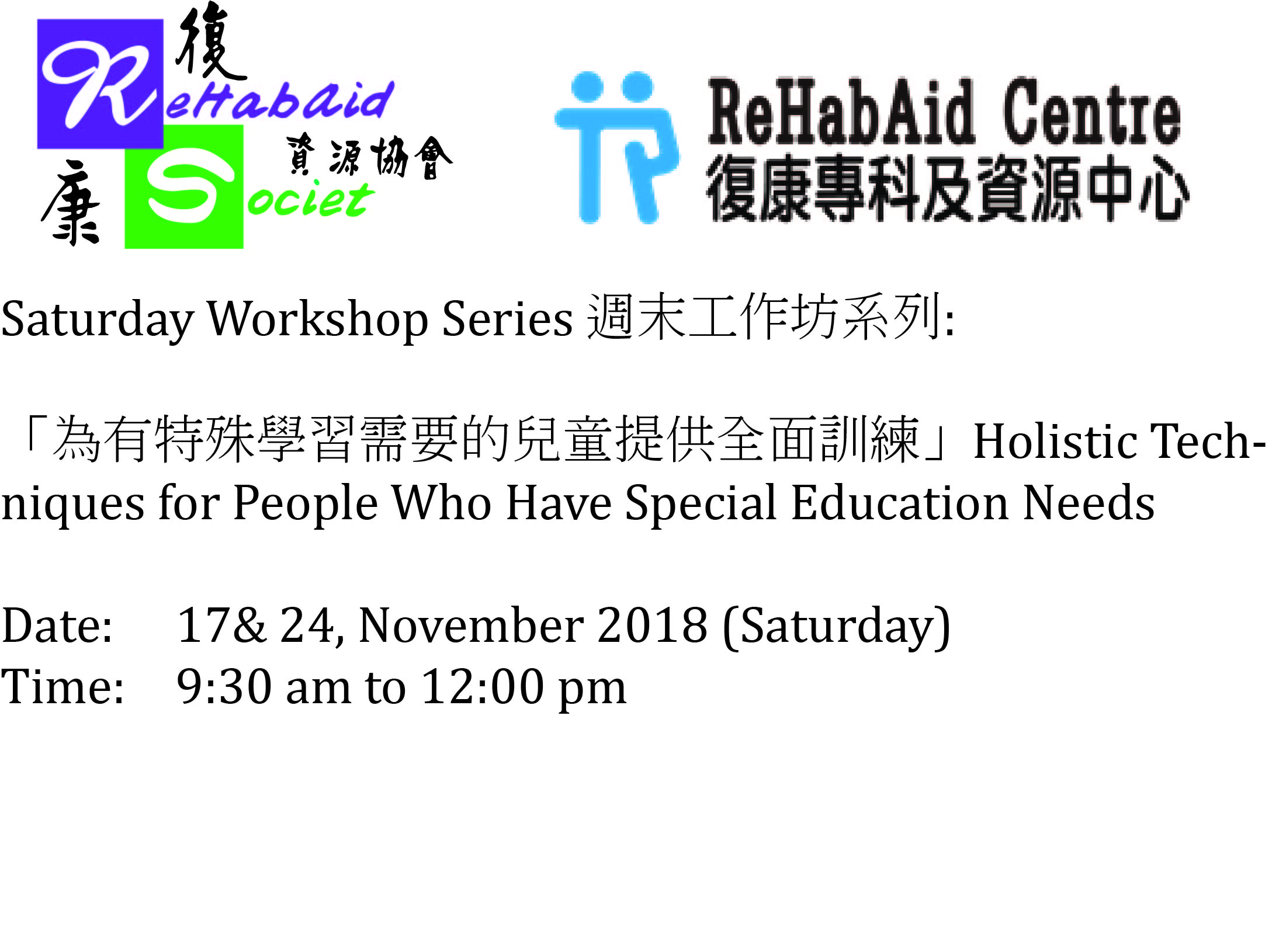 Saturday Workshop Series - Holistic Techniques for People Who Have Special Educational Needs