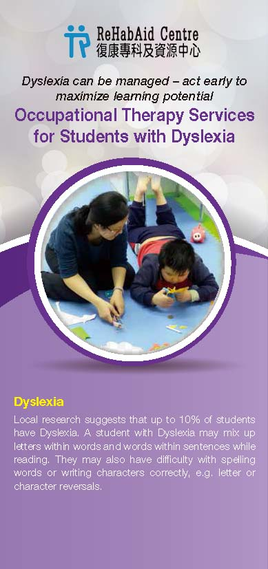 Occupational Therapy Services for Students with Dyslexia