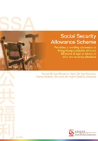 The Social Security Allowance (SSA) Scheme