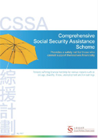 The Comprehensive Social Assistance (CSSA) Scheme